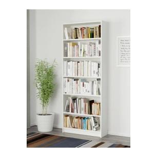 billy-bibliotheque-blanc__0394567_PE561390_S4